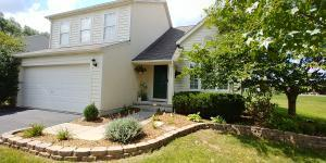 205 Winter Hill Place, Powell, OH 43065