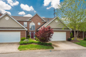 7939 Conductor Way, Knoxville, TN 37931