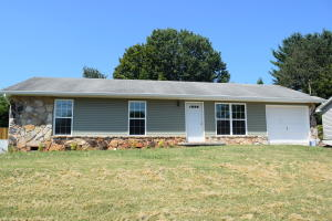 8532 Baron Drive, Knoxville, TN 37923
