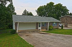 4528 Cobblestone Circle, Knoxville, TN 37938