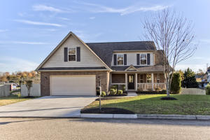 6336 Stillglen Lane, Knoxville, TN 37921