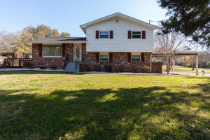 11132 Roane Drive, Knoxville, TN 37934