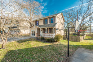 4424 Northgate Drive, Knoxville, TN 37938