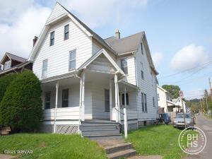 2600 W 4TH STREET, Williamsport, PA 17701