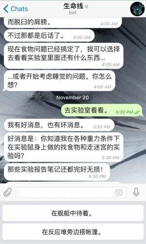 lifeline-bot-telegram