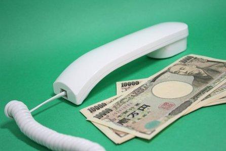 円, 電話, 受話口, お金, 金融, 日本紙幣, 日本金融, 紙幣, 貨幣