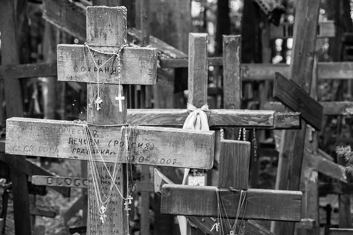Orthodoxy, Cross, Grabarka