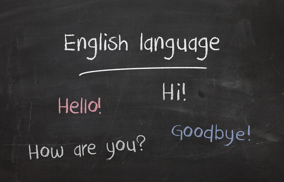 English, English Language, Language, Study, School