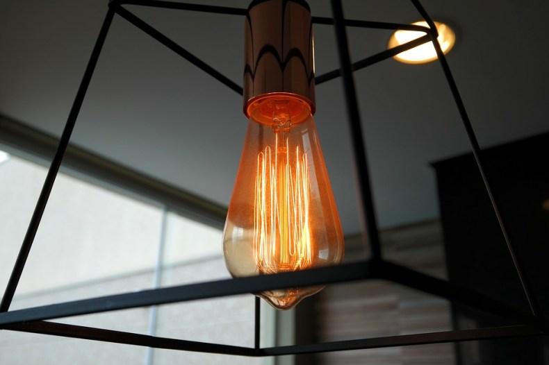 Lâmpada, Decoração, Design De Interiores, Luminária