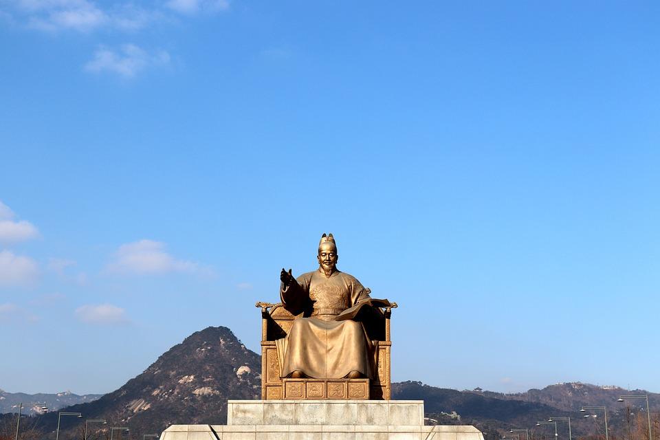 Resultado de imagen de estatua del rey sejong