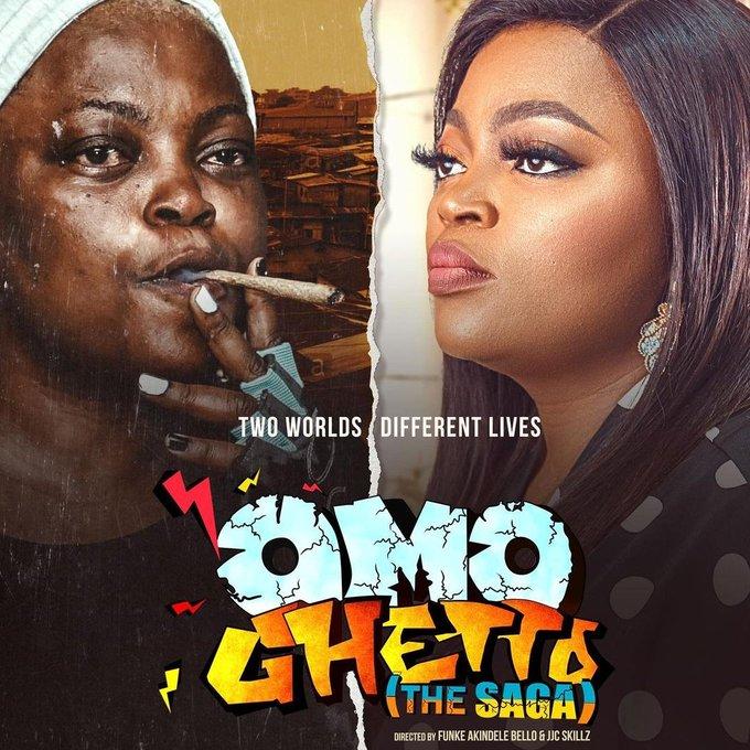 Omo Ghetto: The Saga by Funke Akindele