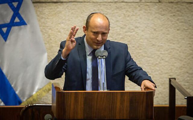 Naftali Bennett new Israeli Prime Minister