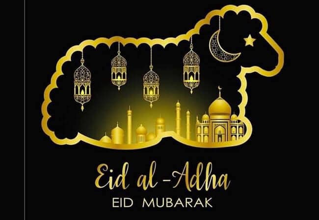 Nigeria declares Tuesday and Wednesday public holiday for Eid-el-Kabir