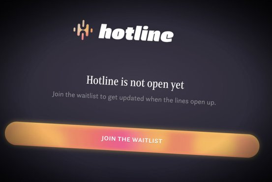 Is this Facebook's Clubhouse clone?  Hotline launched in beta