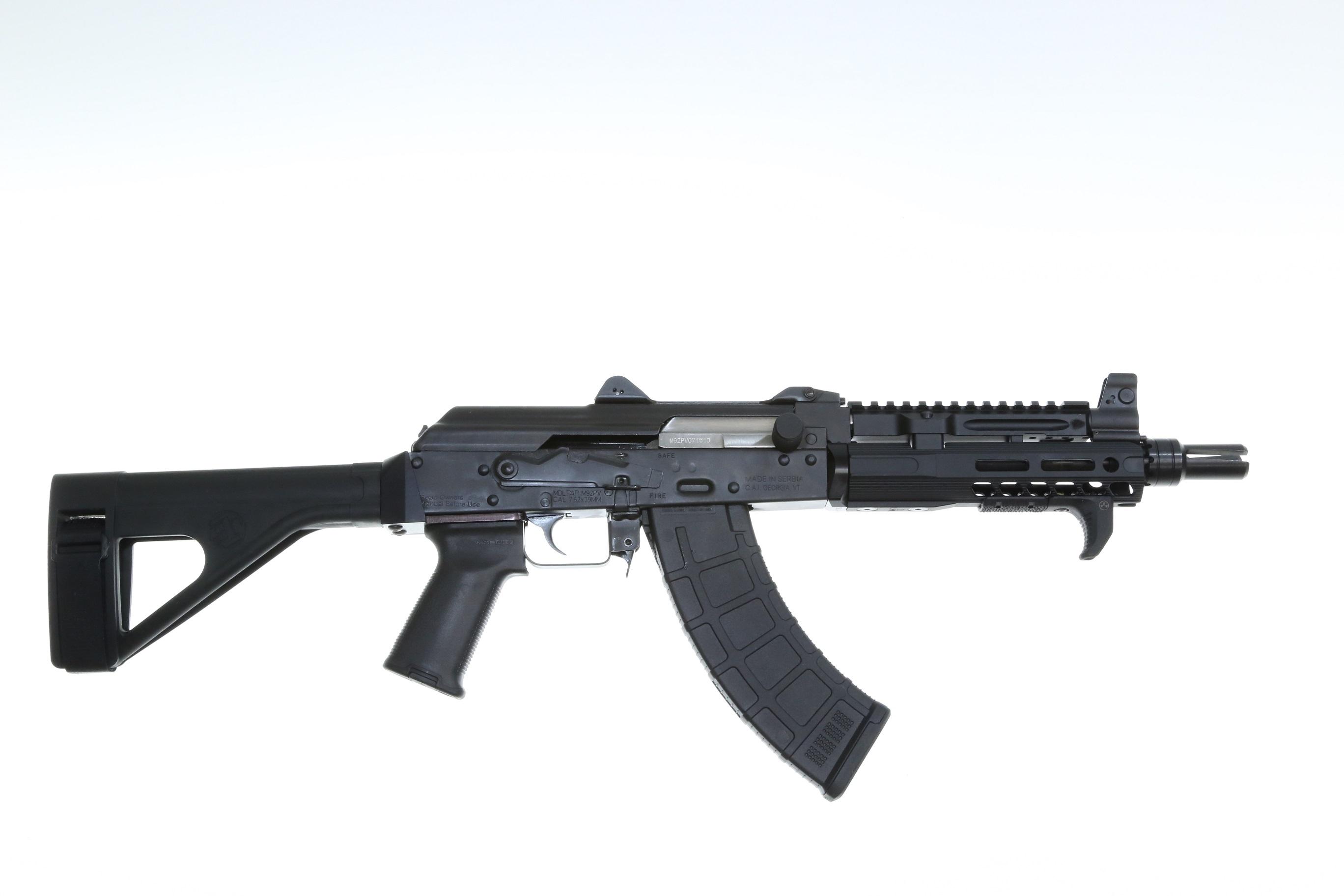 Century Arms Zastava Pistol