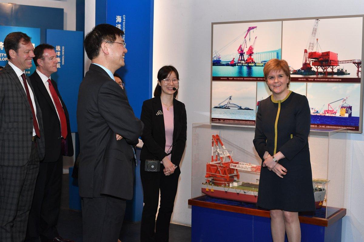 CHINA OCEAN ENGINEERING SHANGHAI CO ANNOUNCES STRATEGIC ...