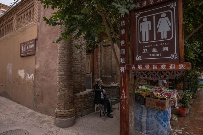 """Converted mosque in Kashgar: """"Tourist toilets."""""""