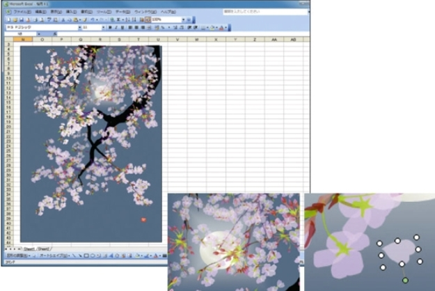 http://www.psfk.com/2013/05/japanese-prints-excel.html