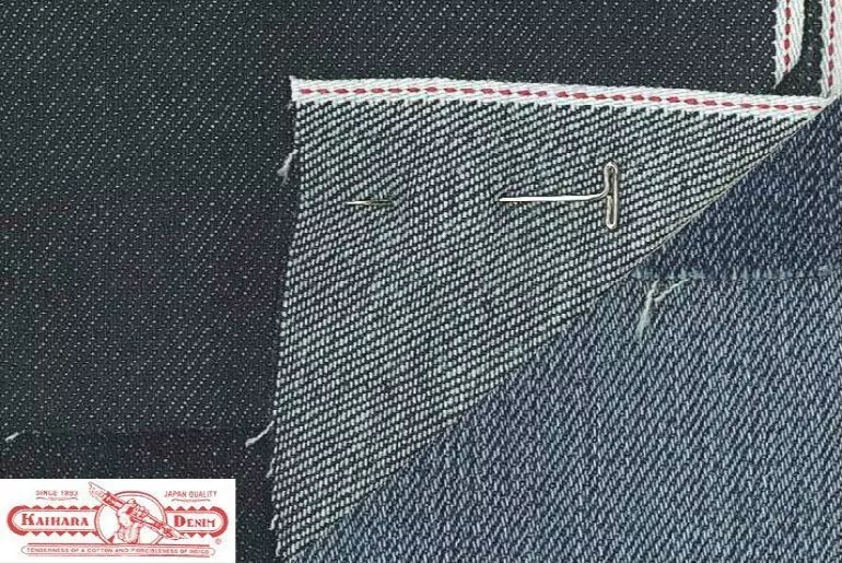 A current sample of denim fabric from Kaihara Mills.