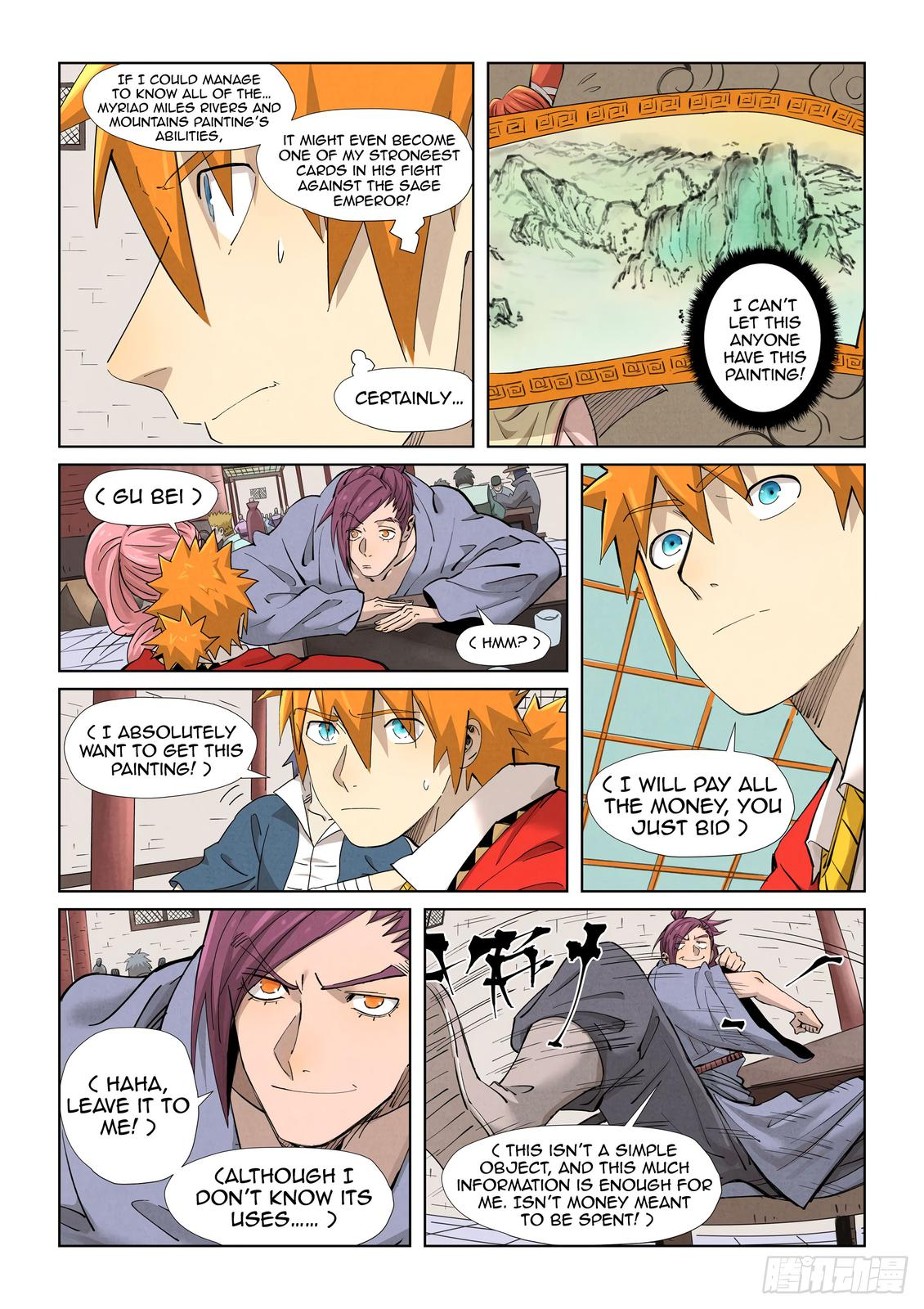 Tales of Demons and Gods Chapter 338.5 Page 4