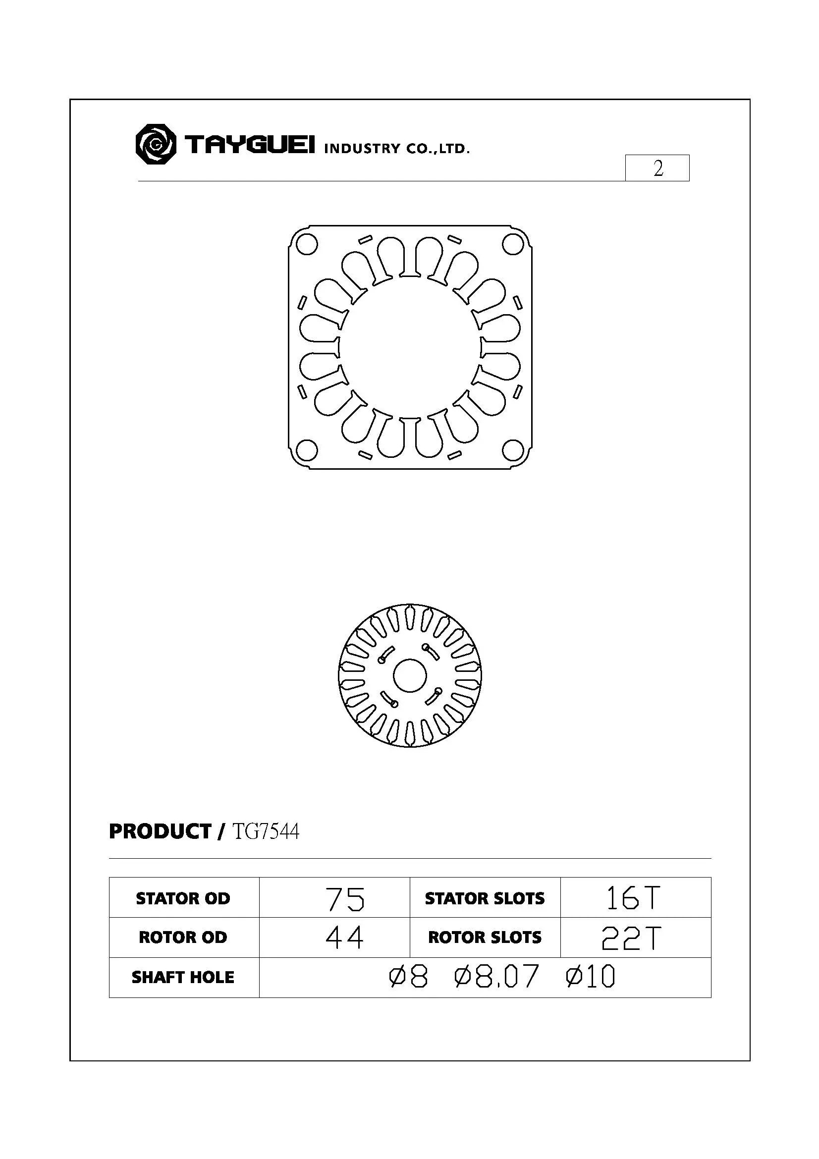 74x44 mm stator rotor lamination for