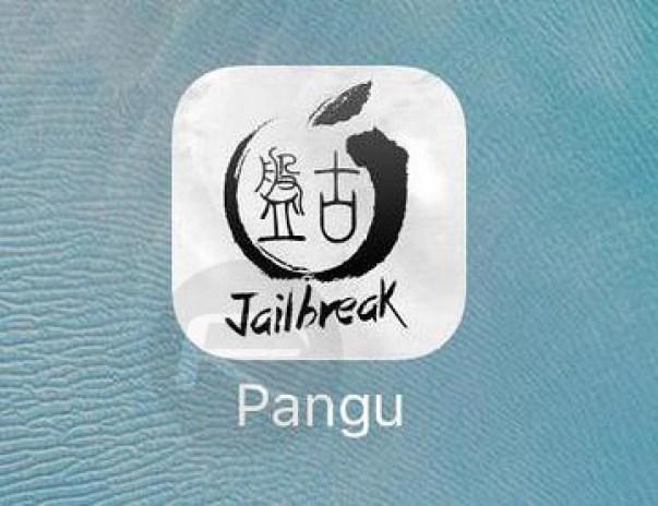 Update iOS 9.3.3 Jailbreak To Pangu 1.1 With 1-Year Certificate ...