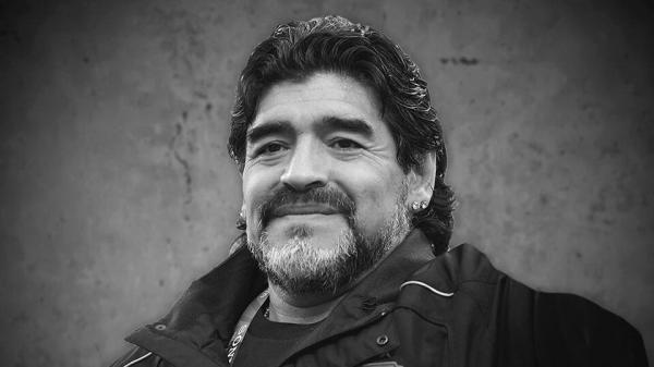 Прощание с Диего Марадоной закончилось в Буэнос-Айресе | В ...