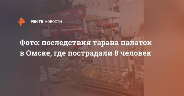 Фото: последствия тарана палаток в Омске, где пострадали 8 ...