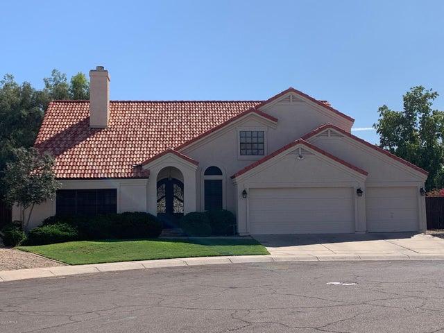 7504 W JULIE Drive, Glendale, AZ 85308