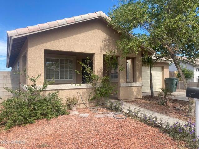 674 W Ramos Drive, Casa Grande, AZ 85122
