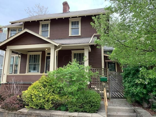 2338 Adams a home filled w/character & charm. Schedule your viewing today!