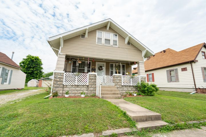 411 McKinley, Moberly, MO 65270
