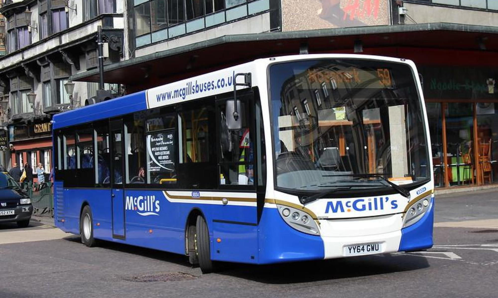Bus driver who harassed Glasgow cyclists sent for retraining