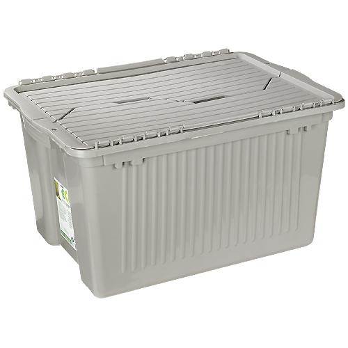 boite de rangement avec couvercle plastique 45 litres gris