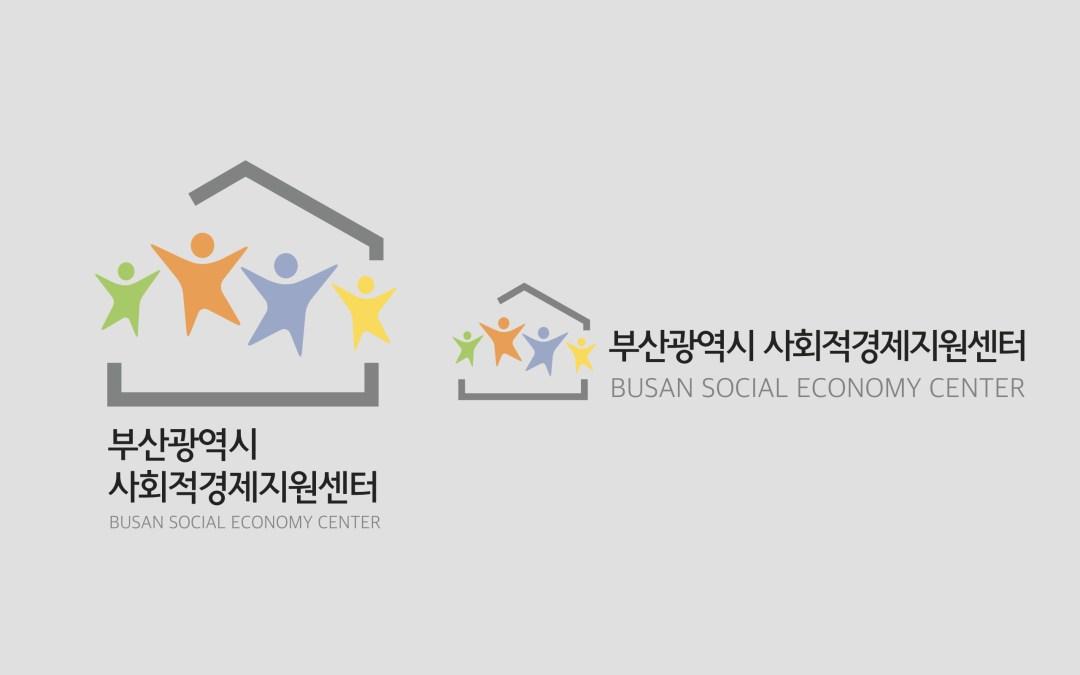 부산사회적경제지원센터 로고