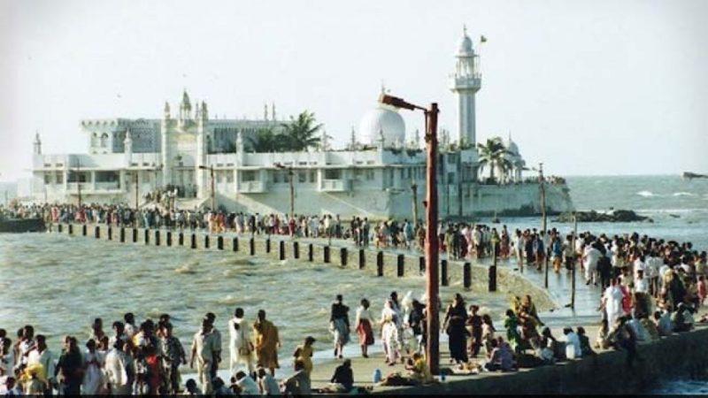Haji Ali Dargah | Mumbai City | India