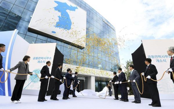 Denuclearization, improving ties on Korean summit agenda ...