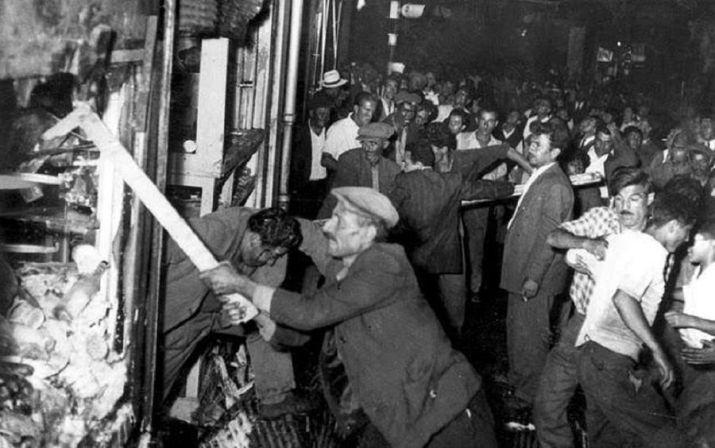Τα Σεπτεμβριανά (1955) - Αφιέρωμα - Σαν Σήμερα .gr