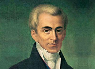 Ιωάννης Καποδίστριας 1776 – 1831