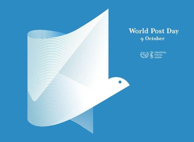 Παγκόσμια Ημέρα Ταχυδρομείων
