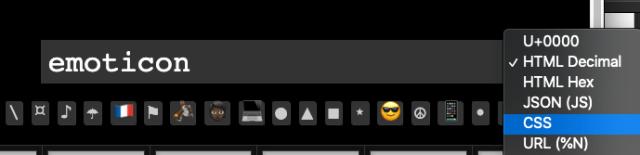 كيفية إضافة رموز تعبيرية إلى علامات العنوان & # 038 ؛  أوصاف Meta في WordPress