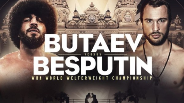 Беспутин - Бутаев - где смотреть бой 30 ноября в Монако на ...