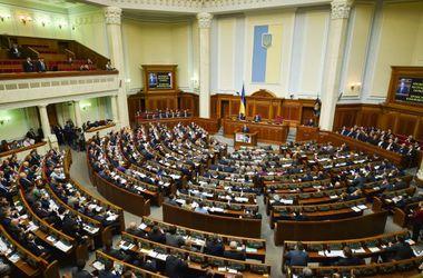 Верховная Рада повысила соцзащиту отдельных категорий ...