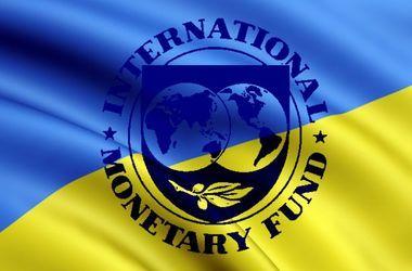 Украина может получить сразу два транша МВФ – глава НБУ ...