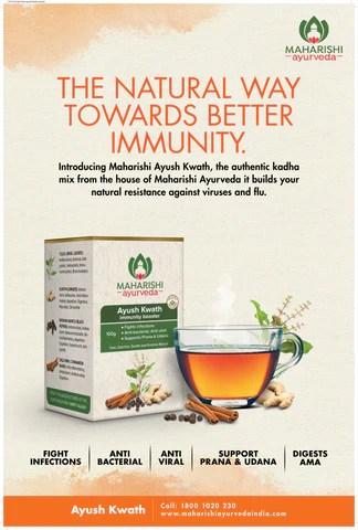 ayush kwath - immunity booster