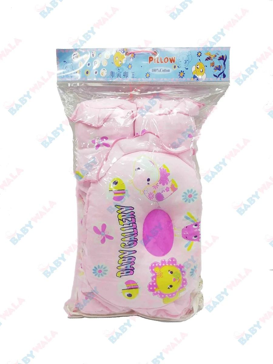 baby pillow set 3 pcs pink