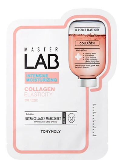 Image result for tonymoly master lab collagen mask
