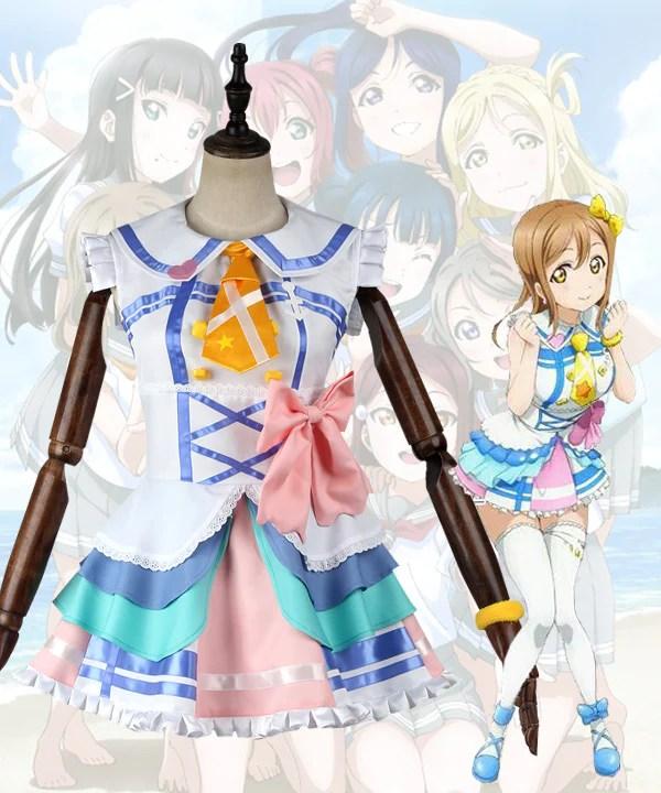 LoveLive! Sunshine!! Aqour Kunikida Hanamaru Cosplay Costume