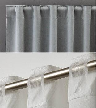 rideauvoile boutique deco finition ruflette a vagues pour haut de rideau sur mesure