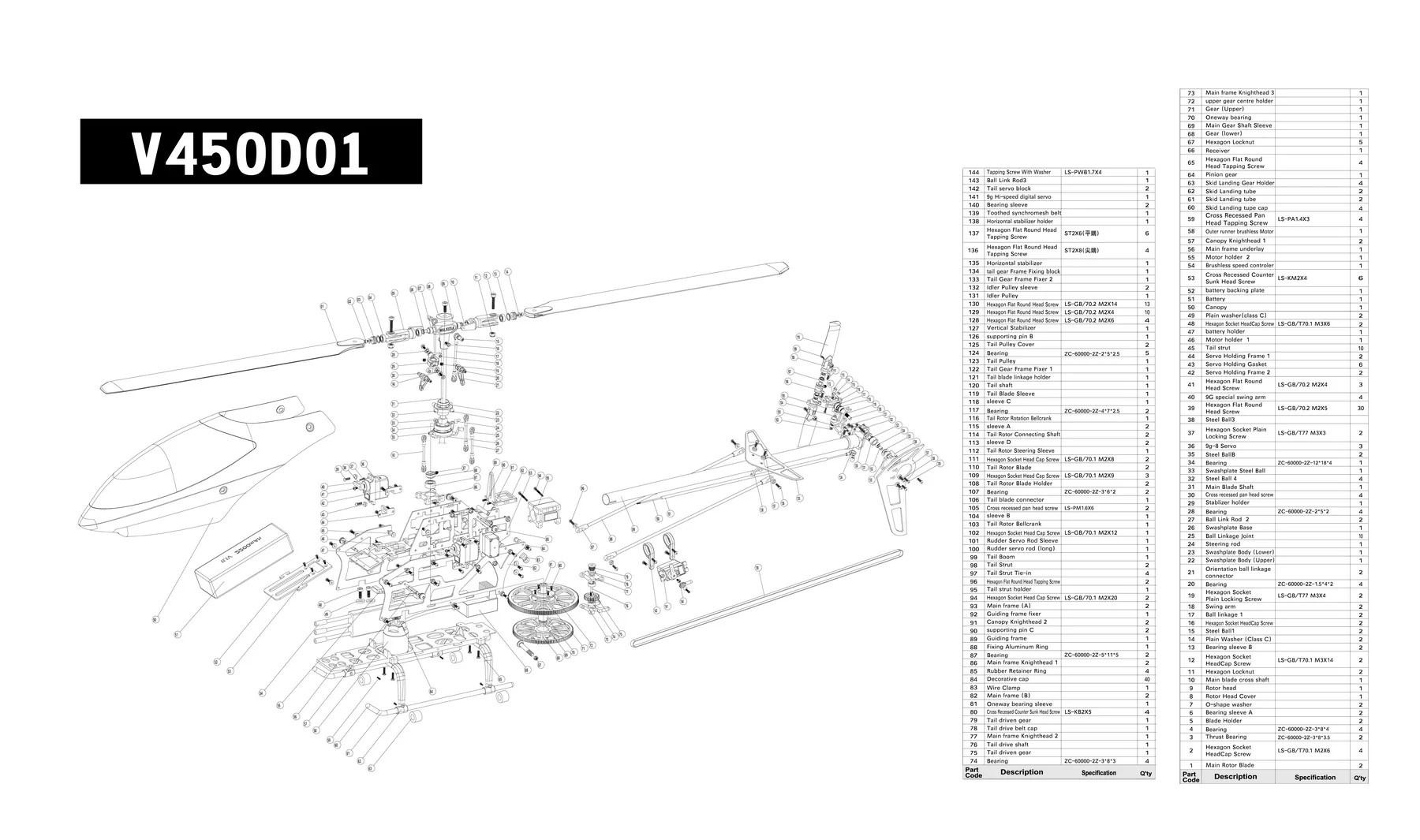 MyRCVision — Walkera V450D01 Exploded Parts Diagram